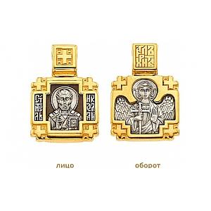 Икона с золотым покрытием 102-103-СВ-НИКОЛАЙ-МИРЛИКИЙСКИЙ