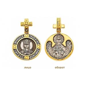 Икона с золотым покрытием 102-107-СВ-ВЕЛИКОМУЧЕНИЦА-ЕКАТЕРИНА