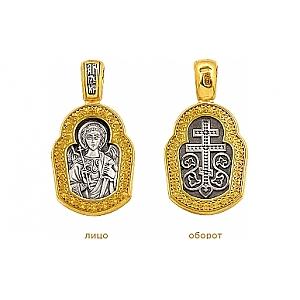 Икона с золотым покрытием 102-056-АНГЕЛ-ХРАНИТЕЛЬ
