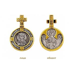 Икона с золотым покрытием 102-118-СВ-ВЕЛИКОМУЧЕНИК-ГЕОРГИЙ