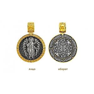 Икона с золотым покрытием 102-097-АНГЕЛ-ХРАНИТЕЛЬ